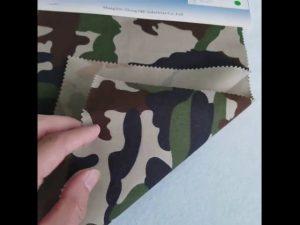 カモフラージュ模様8020コットンポリエステル綾織物(軍服制服用)